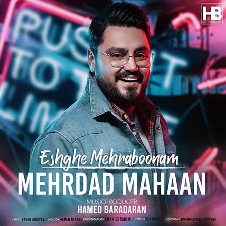 Mehrdad Mahaan Eshghe Mehraboonam - دانلود آهنگ عشق مهربونم مهرداد مهان