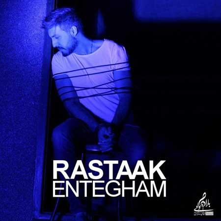 Rastaak Entegham - دانلود آهنگ انتقام رستاک
