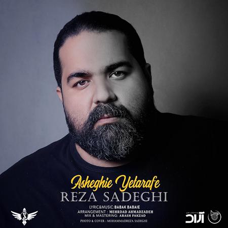 Reza Sadeghi Asheghie Yetarafe - دانلود آهنگ عاشقی یه طرفه رضا صادقی