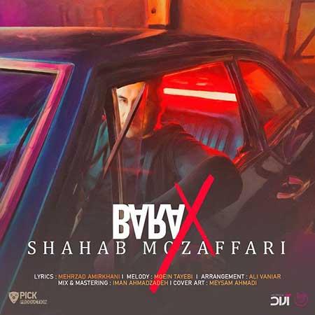 Shahab Mozaffari Barax - دانلود آهنگ برعکس شهاب مظفری