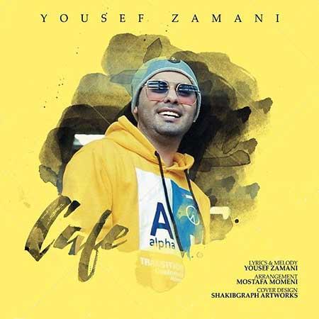 Yousef Zamani Cafe - دانلود آهنگ کافه یوسف زمانی