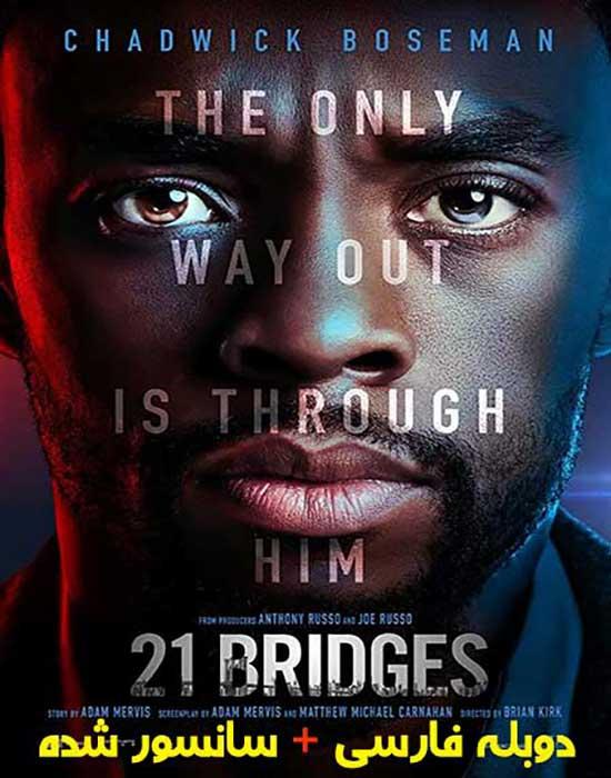 21Bridges 2019 - دانلود فیلم 21Bridges 2019
