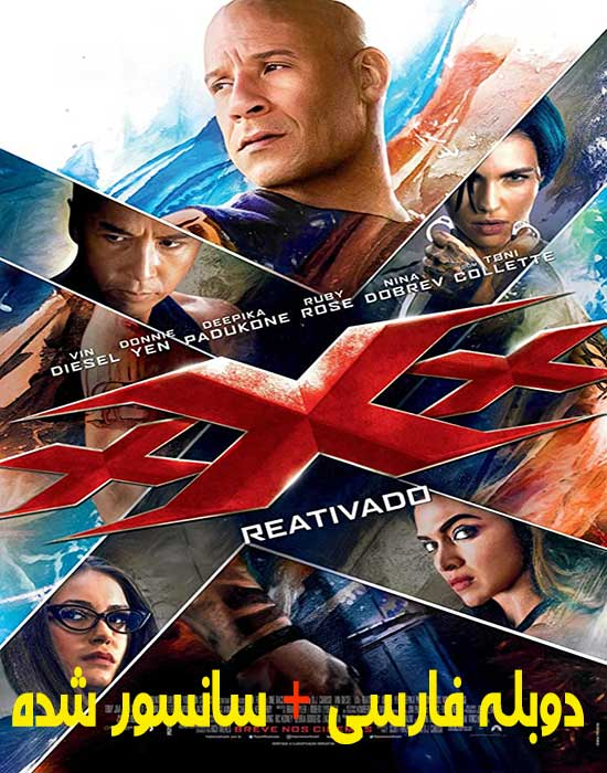 3X Return of Xander Cage 2017 - دانلود فیلم 3X Return of Xander Cage 2017