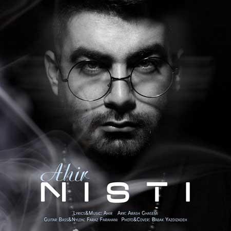 Ahir Nisti - دانلود آهنگ نیستی آهیر