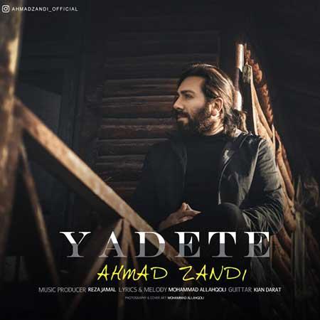 Ahmad Zandi Yadete - دانلود آهنگ یادته احمد زندی