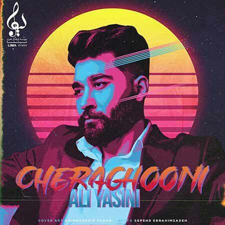 Ali Yasini Cheraghooni 450x450 - دانلود آهنگ چراغونی علی یاسینی
