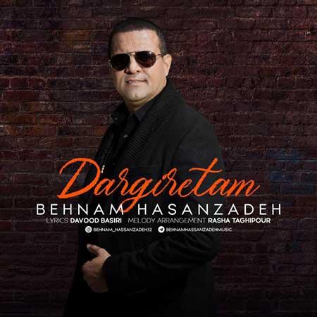 Behnam Hasanzadeh Dargiretam - دانلود آهنگ درگیرتم بهنام حسن زاده