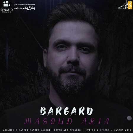 Masoud Aria Bargard - دانلود آهنگ برگرد مسعود آریا