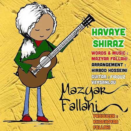 Mazyar Fallahi Havaye Shiraz - دانلود آهنگ هوای شیراز مازیار فلاحی