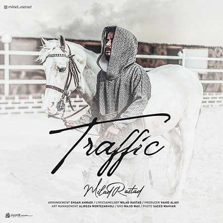 Milad Rastad Traffic - دانلود آهنگ ترافیک میلاد راستاد