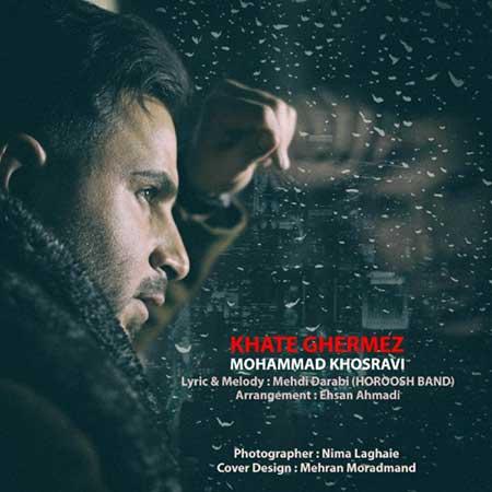Mohammad Khosravi Khate Ghermez - دانلود آهنگ خط قرمز محمد خسروی