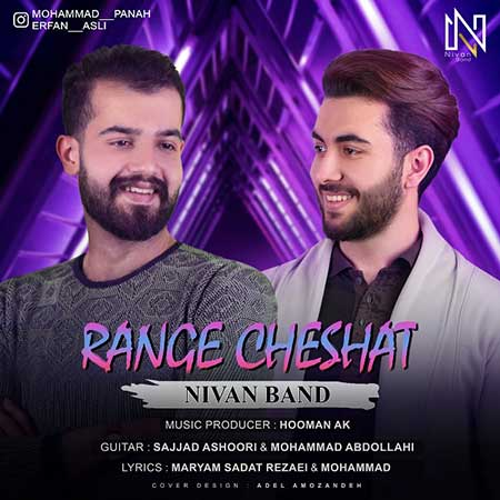 Nivan Band Range Cheshat - دانلود آهنگ رنگ چشات نیوان بند