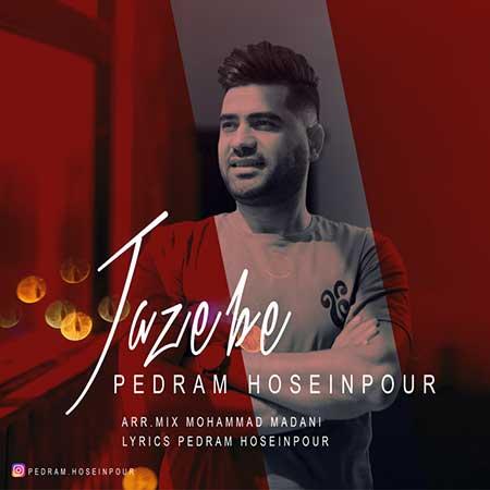 Pedram Hoseinpour Jazebe - دانلود آهنگ جاذبه پدرام حسین پور