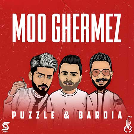 Puzzle Band Ft. Bardia Moo Ghermez - دانلود آهنگ مو قرمز پازل بند