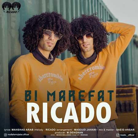 Ricado Bi Marefat - دانلود آهنگ بی معرفت ریکادو