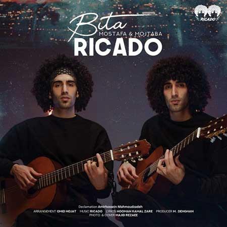 Ricado Bita - دانلود آهنگ بیتا ریکادو