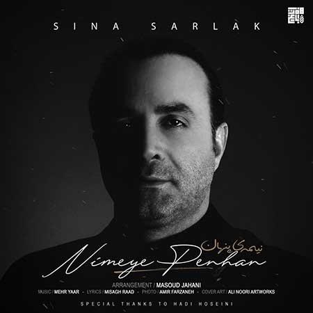 Sina Sarlak Nimeye Penhan - دانلود آهنگ نیمه ی پنهان سینا سرلک
