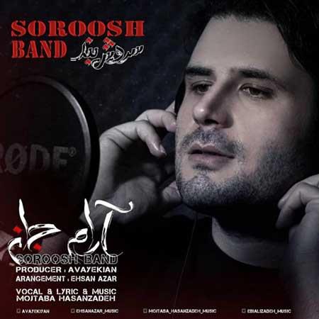 Soroosh Band Aram E Jan - دانلود آهنگ آرام جان سروش بند