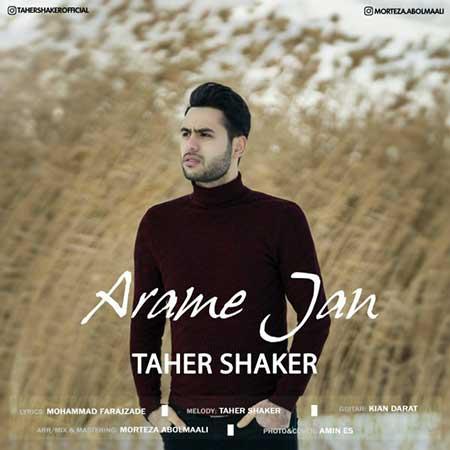 Taher Shaker Arameh Jan - دانلود آهنگ آرام جان طاهر شاکر