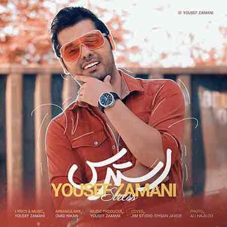 Yousef Zamani Stress000 450x450 - دانلود آهنگ استرس یوسف زمانی