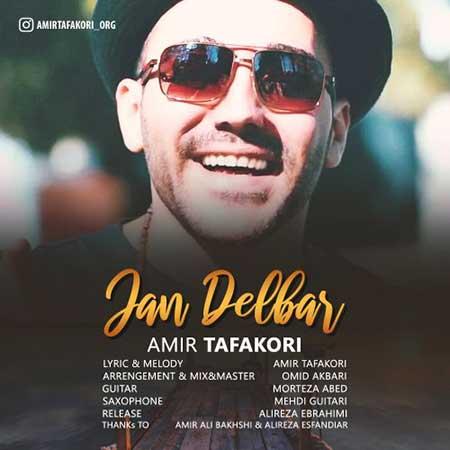 Amir Tafakori Jane Delbar - دانلود آهنگ جان دلبر امیر تفکری