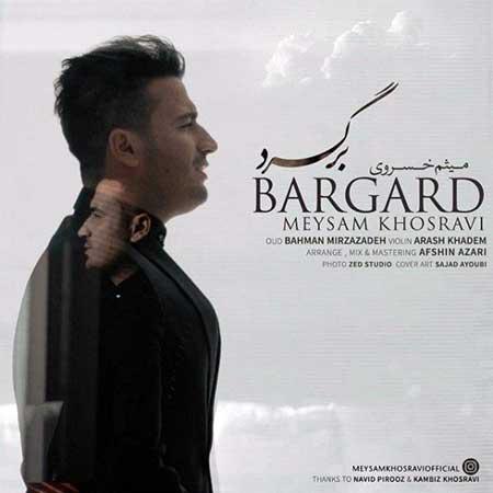 Meysam Khosravi Bargard - دانلود آهنگ برگرد میثم خسروی