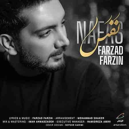 Farzad Farzin Nafas0000 450x450 - دانلود آهنگ نفس فرزاد فرزین
