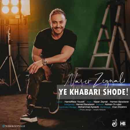 Naser Zeynali Ye Khabari Shode0000 450x450 - دانلود آهنگ يه خبری شده ناصر زینعلی