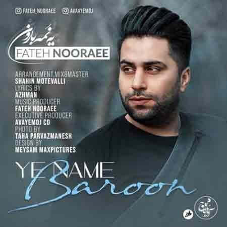 Fateh Nooraee Ye Name Baroon 450x450 - دانلود آهنگ یه نمه بارون فاتح نورایی